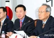 회의 결과 말하는 박관용 자유한국당 중앙당 선거관리위원장
