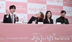 """이동욱 """"도깨비는 내꺼 아냐, 공유 것"""" 답에 웃음 터진 배우들"""