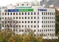 서울시교육청, 세계시민교육 학생정책 콘서트 열어