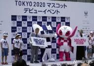 2020 도쿄올림픽, 가장 비싼 티켓은 개회식 306만원