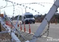 유럽 MED-7 정상회의서 난민대책 '니코시아 선언'