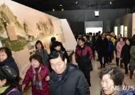 의림지역사박물관 개관 보름 만에 1만 관람객 돌파