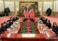'중국이 대북 금융제재 걸림돌'-미 전문가들
