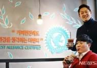 """[2019 라이징Biz리더]박수암·최준경 더벤티 대표 """"본사·가맹점 간 신뢰 가장 중요"""""""