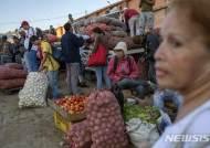 베네수엘라 시위로 최소 40명 사망…850명 구금