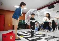 현대모비스 투명우산캠페인, 어린이 교통사고 30% 감소효과
