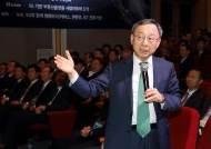 KT 그룹사, 새로운 5G 시대 준비…역량 총집결 결의