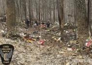 미 오하이오 삼림지대서 구급 헬기 추락 3명 사망