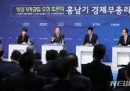 """홍남기 """"靑-경제팀 소통 벽 없다…신재민 고발 취하는 숙고"""""""
