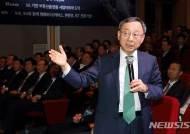 KT, 그룹사 경영전략 DAY 개최