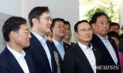 홍영표, 김경수 구속에 이재용 부회장 간담회 급히 마무리