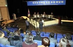 광주전남언론포럼 민주당 전해철 의원 초청 좌담회