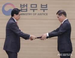 박상기 법무부 장관, 장주영 정부법무공단 이사장 임명장 수여