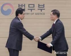 법무부, 장주영 정부법무공단 이사장 임명