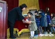 '1학년이 0명' 입학식 못하는 충북 시골 초등학교 4곳