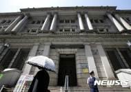 """일본은행 """"중국 경제감속에 세계 성장률 저하"""" 전망"""