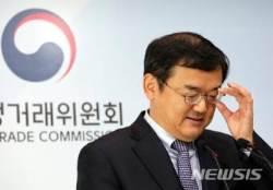 '무죄' 지철호 공정위 부위원장, 반년간의 '업무배제' 끝나나