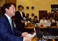 """'조기 등판론' 나오는 안철수, 최근 美 방문…""""연구 활동"""""""
