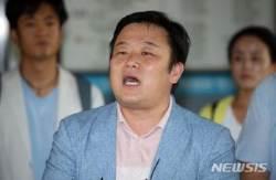 '민중총궐기 도로점거' 안진걸 전 사무처장, 무죄 확정
