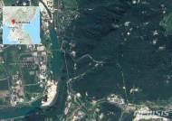 """유엔 패널, """"북한, 핵개발 포기하지 않았다"""" 보고서 제출"""