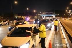 '음주운전·성범죄·가정폭력' 상습범, 이젠 가석방 없다