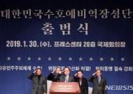 """국방부, 새 예비역 장성 단체 출범에 """"우국충정 이해하지만…"""""""