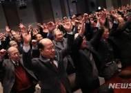 """국방부, 새로운 예비역 장성단체 출범에 골머리…""""장관 사퇴"""""""