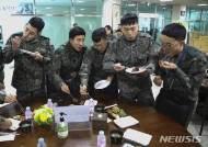 육군 35사단, 예비군 도시락 품평회 열어