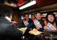 동울산시장 찾은 한국당 울산시당 주요 당직자