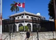 쿠바주재 캐나다외교관 14명째 원인불명 뇌손상