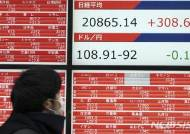 일본 증시, 美FOMC 비둘기파 결과에 1.06% 상승 마감