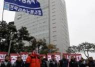 '광주형 일자리 강행에 노동계 반발'