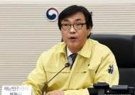 재난안전관리본부장, 설 연휴 안전관리대책 점검