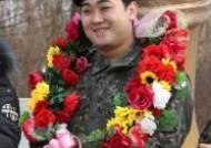 군악대 축하 연주 듣는 하재헌 중사