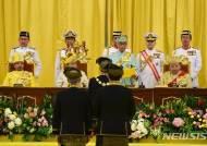 술탄 압둘라, 말레이시아 16대 국왕 즉위