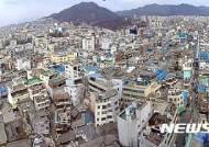 중심상업지 용적률 200~1500% 조정'…지역사정에 맞게 도시계획 추진