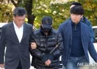 검찰, '주차장 전처 살인범' 징역 30년 불복해 항소
