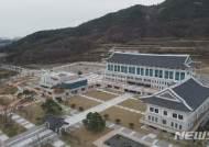 경북도교육청, 조리원 32명을 조리사로 직종 전환