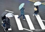 기온 10도 이상 떨어져 '맹추위'…서울 아침 영하 7도