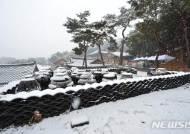 2월 첫 날 울산, 맑지만 강추위 …건강관리 유의