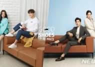 ABC마트, 가성비 최강 '굿슈즈 굿프라이스' 캠페인