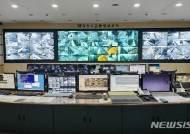 과천시, 교통정보CCTV 디지털 방식으로 교체