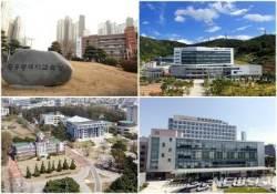 광주·전남 교육청, 부패방지 경쟁력 나란히 향상