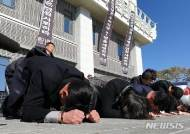 '추태 외유' 예천군의회, 의원 2명 제명…의장은 30일 출석정지