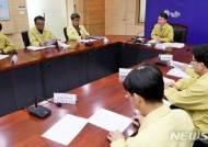 충북도, 지역재난안전대책본부 운영…구제역 확산 방지 총력