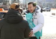 설연휴에도 연동형비례대표제 홍보