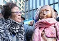 이용수 할머니 '김복동 할머니 추모하며'