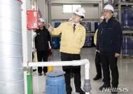 조명래 장관, 설 연휴 안전위해 화학물질 취급업체 방문