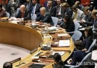 """""""유엔 전문가 패널, '北 핵개발 계속' 보고서 대북제재위에 제출"""""""
