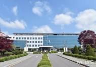 경기교육청, 고교평준화지역 학생배정 상담실 운영